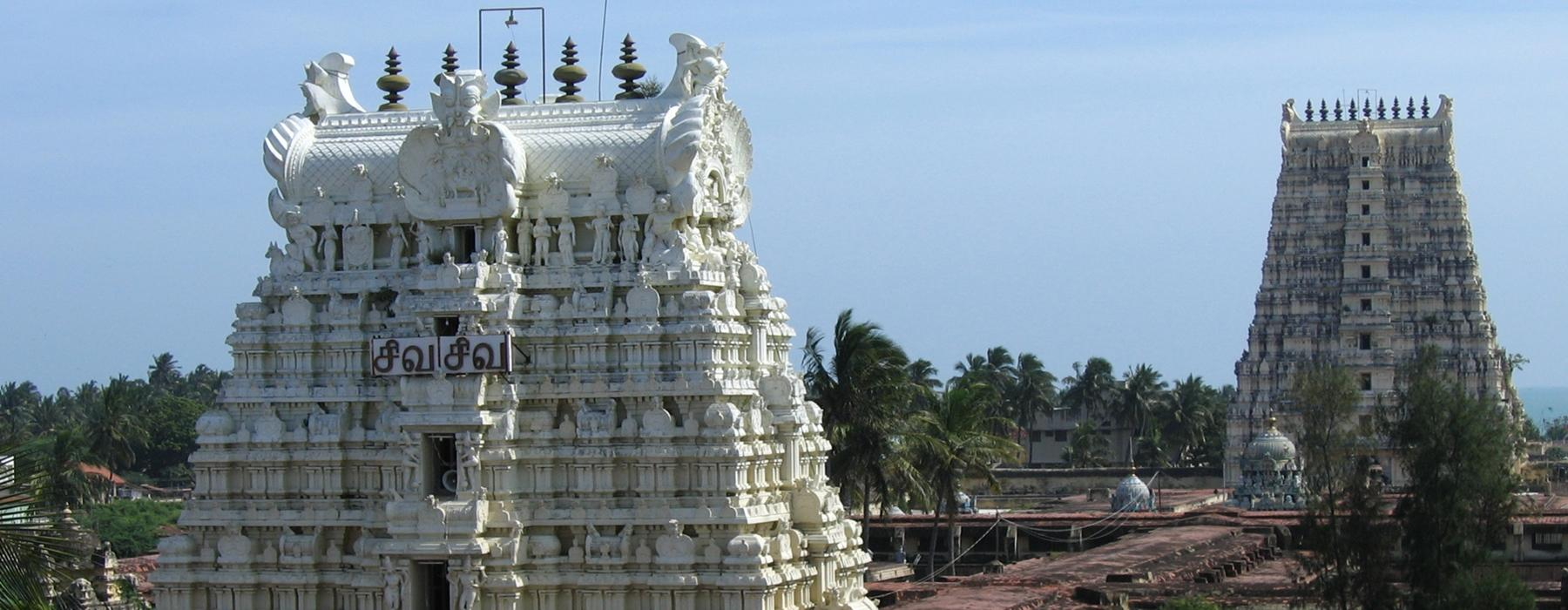 Sri Ramanathaswamy Temple
