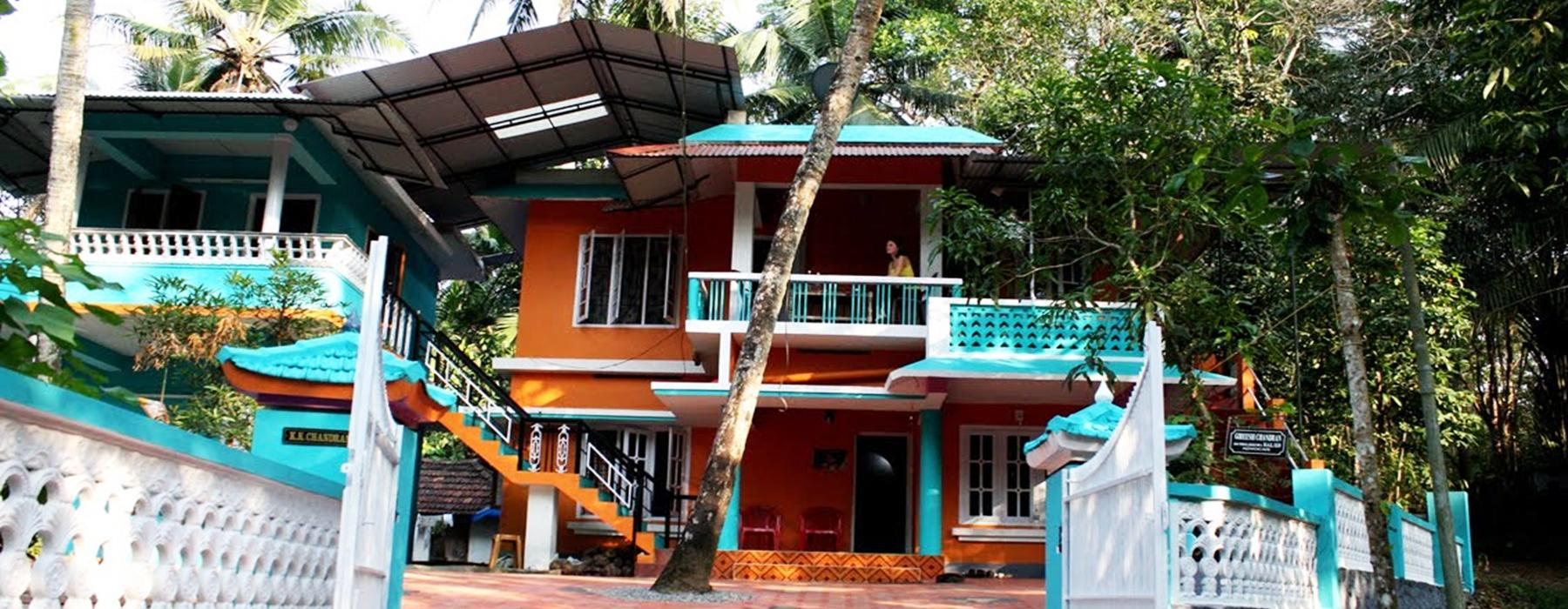 Jungle Bird Homestay