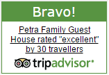 Petra Family Guest House