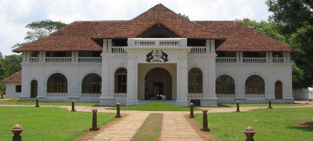 The exterior view of Dutch Palace in Cochin