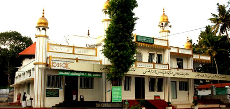 kanjiramattom mosque