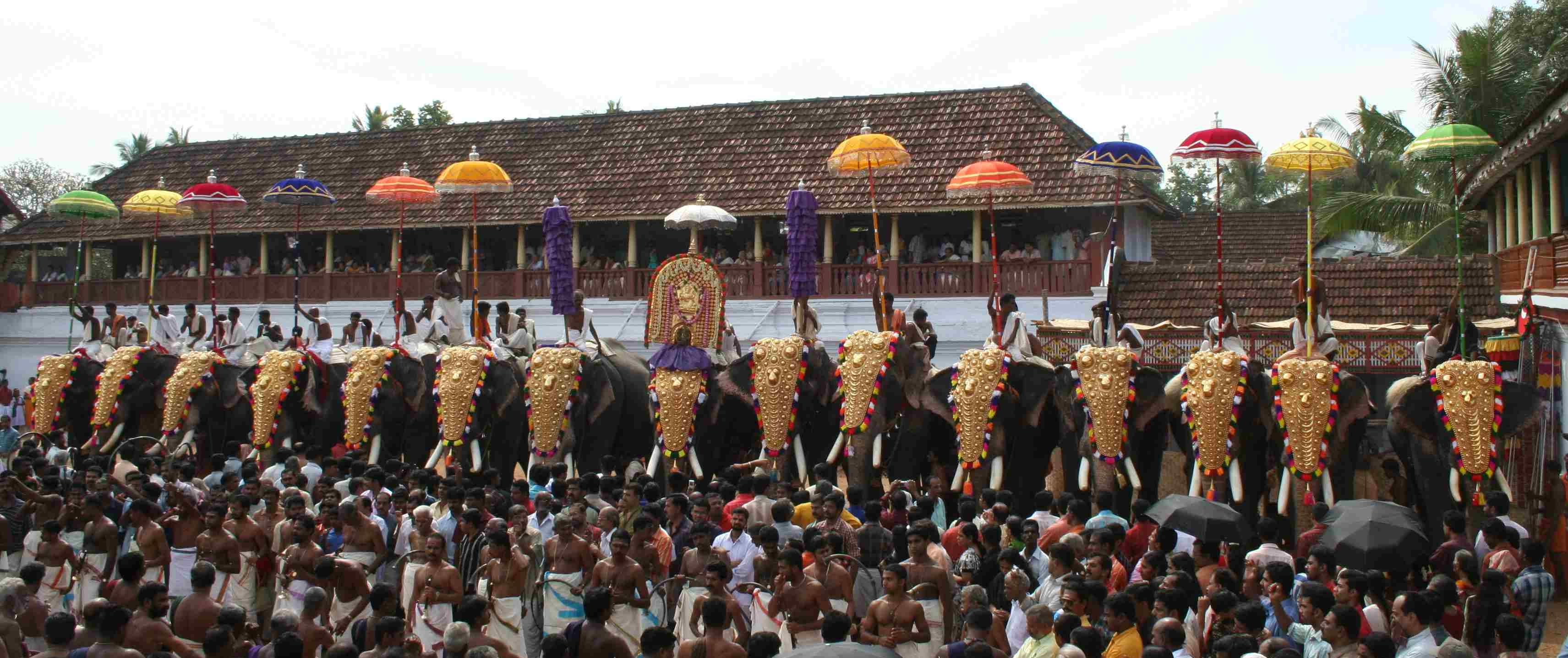 Thrippunithura sree poornathrayeesa temple