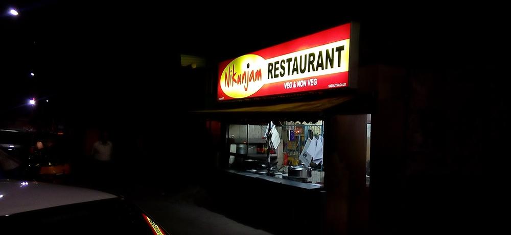 Nikunjam Restaurant