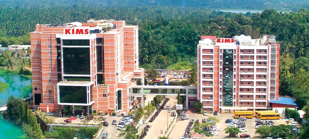 KIMS Hospital in Trivandrum