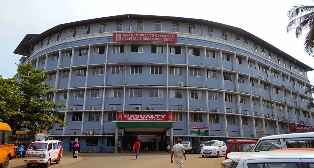 E.M.S. Memorial Co-operative Hospital and Research Centre