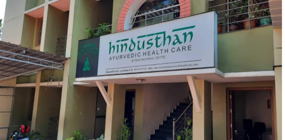 Hindusthan Ayurvedic Healthcare