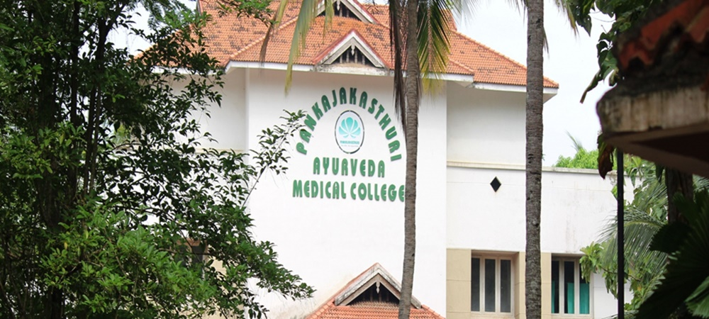 Pankajakasthuri Ayurveda Medical College & Hospital