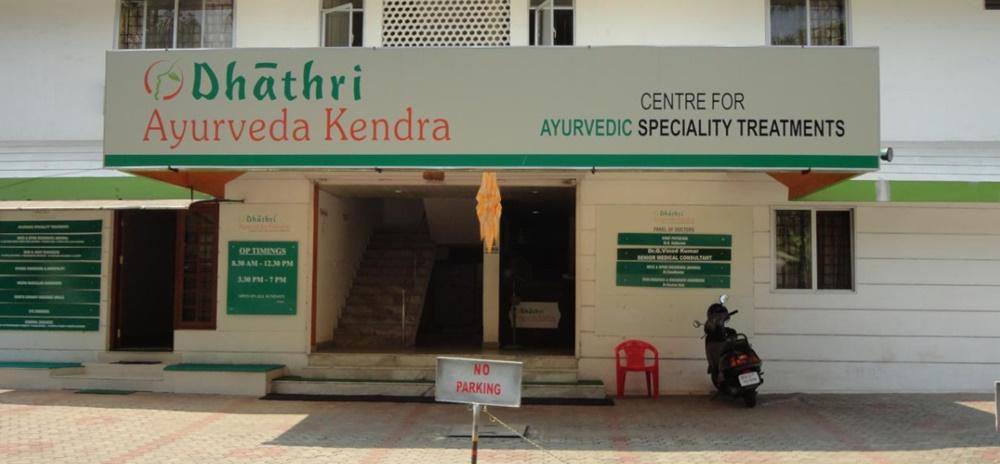 Dharti Ayurveda