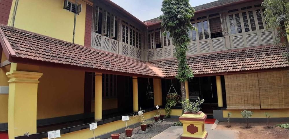 nagarjuna ayurvedic centre